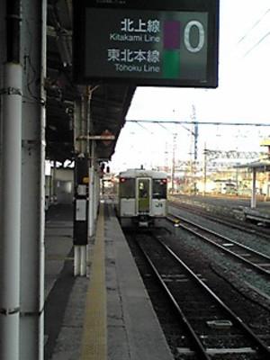 Pa0_0548