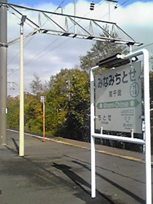 Pa0_0263