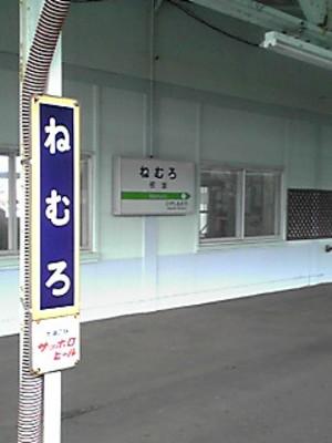 Pa0_0328
