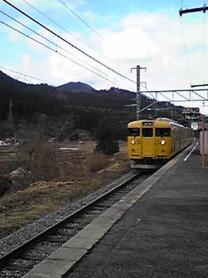 Pa0_0005
